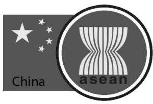 L'Asie du Sud-Est est depuis longtemps le point de mire du commerce et des investissements chinois.